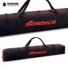 Nordica Single Ski Bag black-red